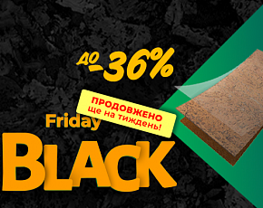 BLACK FRIDAY з 23 по 30.2020!